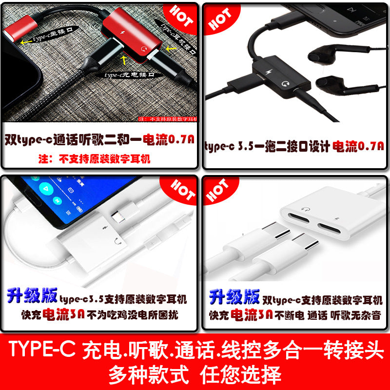 Source factory wholesale new double TYPE-C audio cable adapter multi-function two-in-one adapter audio cable