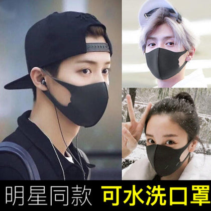 Factory wholesale Luhan same sponge mask winter warm dustproof anti-fog and breathable washable black men and women