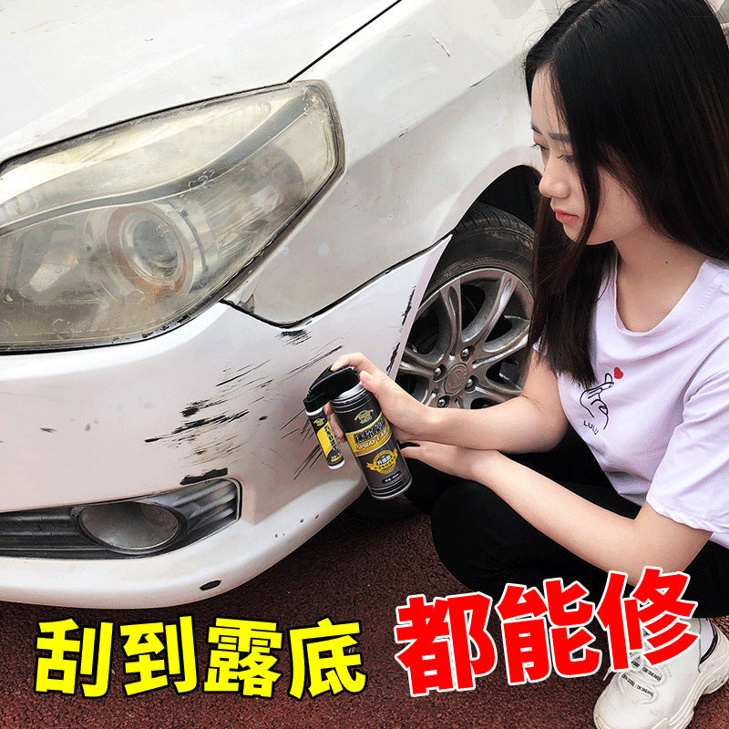 Kajiayi car scratch car paint to trace repair artifact various colors universal pearl white paint surface scraping from painting