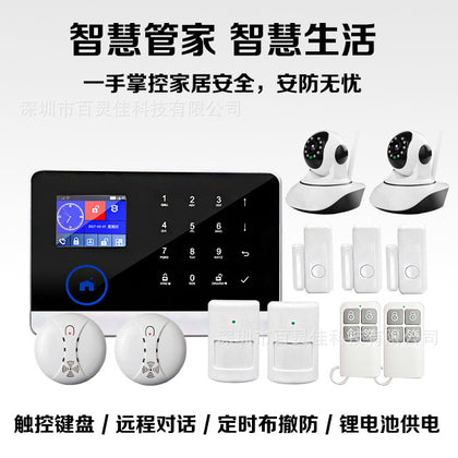 Smart wireless WIFI GSM mobile phone card shop doors and windows security system home burglar alarm new