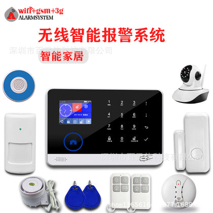 Smart home WiFi+GSM wireless burglar alarm Security protection alarm video monitoring system wifi