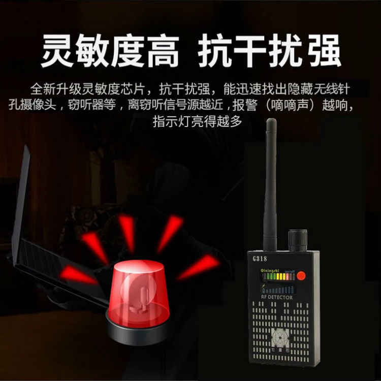 Factory wholesale 318 signal detector anti-monitoring anti-monitoring scanner car GPS positioning detection equipment