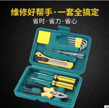 12 Piece Home Car Insurance Gift Combination Set Hardware Toolbox Repair Combination Tool Set