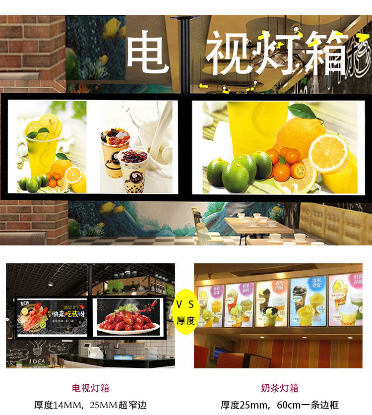 Ultra-thin CO tea shop order menu price list LED display TV light box magnetic advertising machine custom signboard