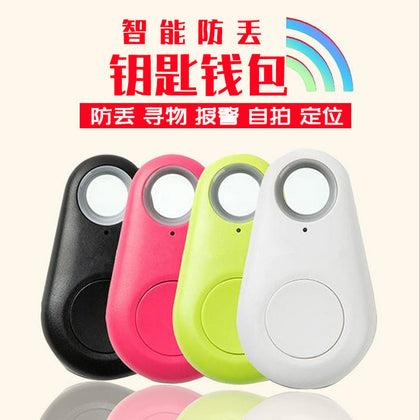 Smart water drop Bluetooth anti-lost device Mobile two-way alarm tracker Wallet mobile phone pet anti-lost keychain