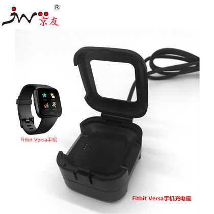 Factory Outlet Fitbit Versa Smart Watch Charging Seat with Protective Case Customized Logo Customization