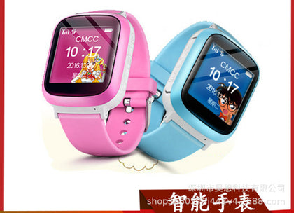 NB smart children 4G wear positioning watch program development body temperature heart rate sleep health monitoring watch