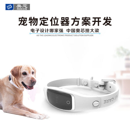 2018 explosion models mini pet locator Intelligent GPS cat and dog anti-lost motherboard program custom development company
