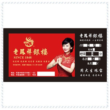 Gold Jewellery Advertising Products Digital Digital Perpetual Calendar Factory Direct Picture Special Customized Wall Clock