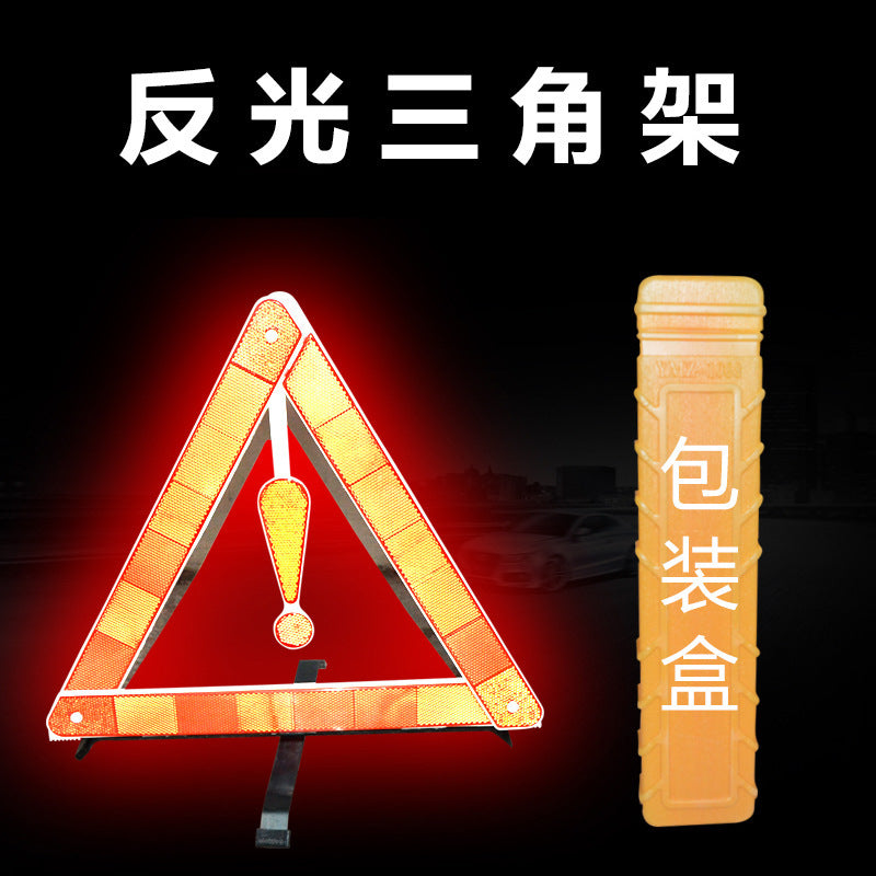 Customized wholesale factory direct car reflective tripod with small exclamation mark car tripod yellow box warning sign