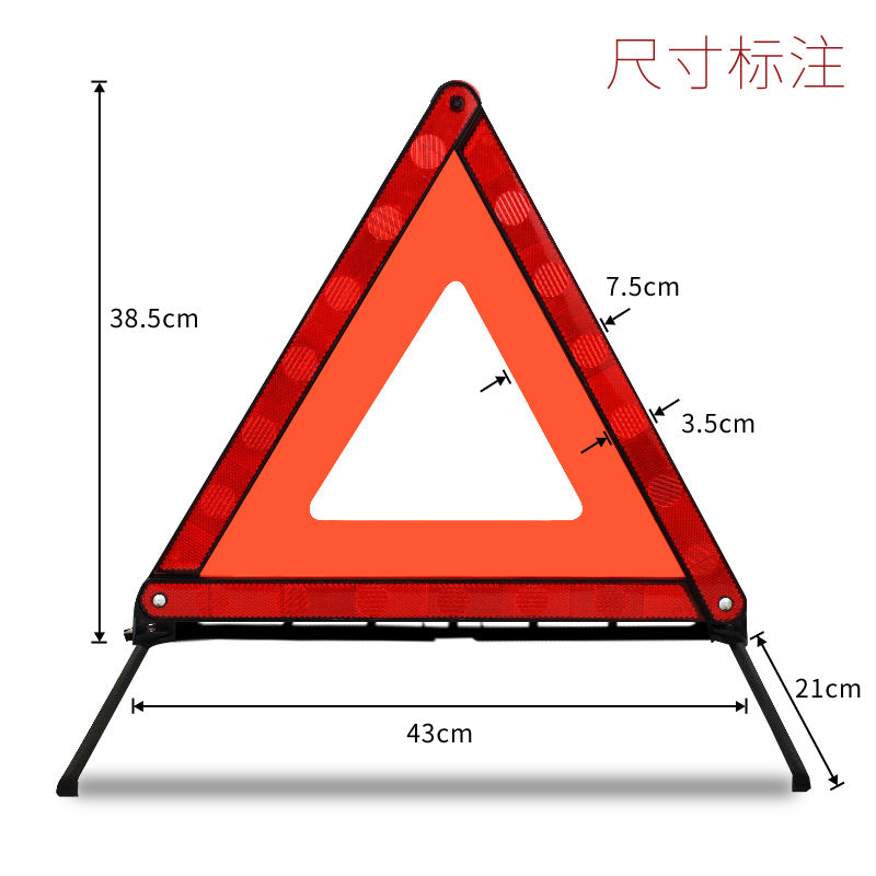 Traffic safety warning frame Car reflective tripod truck warning sign Annual inspection collapsible small red box