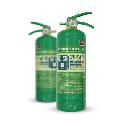 Water-based fire extinguisher water-based type car fire shop new national standard two kilograms 2l liter hotel certification