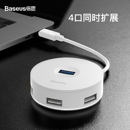 Best small round box four in one HUB smart converter computer notebook USB interface expander new products