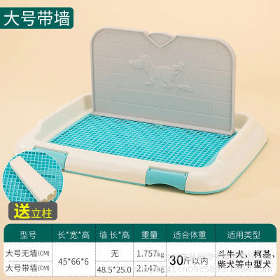 Dog toilet Teddy small dog medium large dog Golden Retriever puppies dog potty urinal large pet supplies