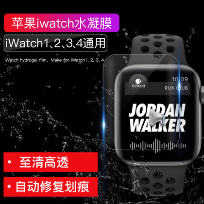 Suitable for Apple iwatch watch film 9D anti-scratch water condensation film Applewatch1234 full screen explosion-proof film