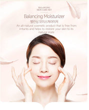 Load image into Gallery viewer, [Balancing Line] Moisturizer
