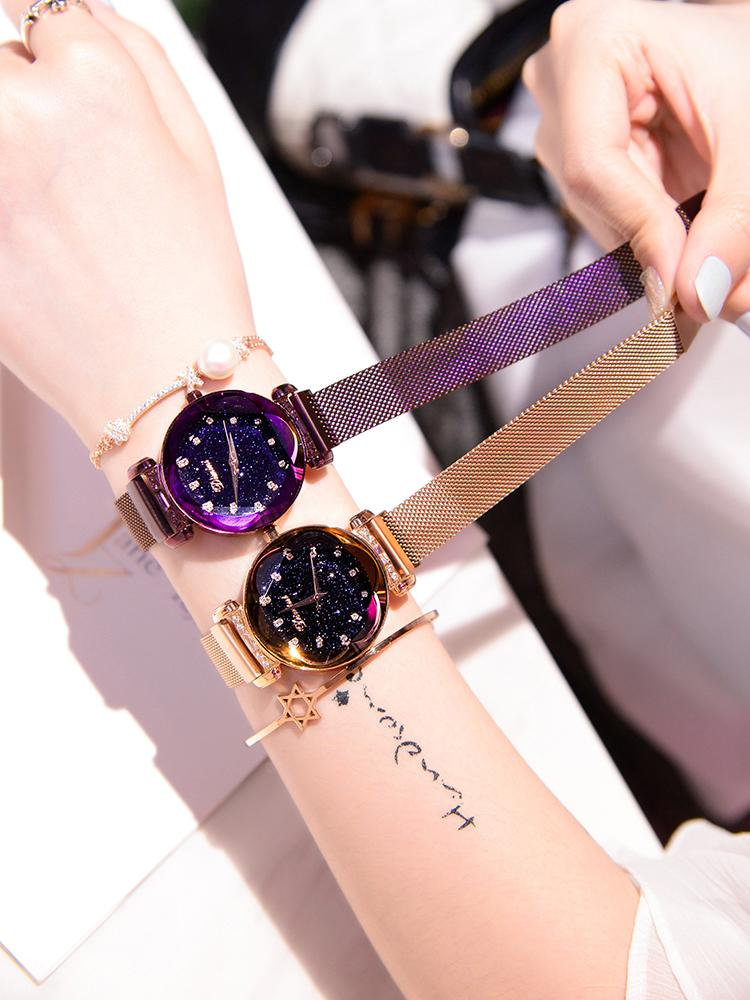 Women's Starry Sky Waterproof Watch