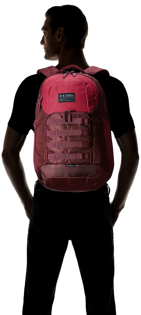Under Armour Guardian Backpack Backpack,Black Currant (923)/Raisin Red, One Size Fits All - backpacks4less.com