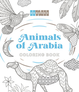 Architecture of Arabia + Animals of Arabia Pack