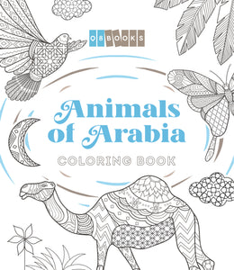 Animals of Arabia - COLORING BOOK