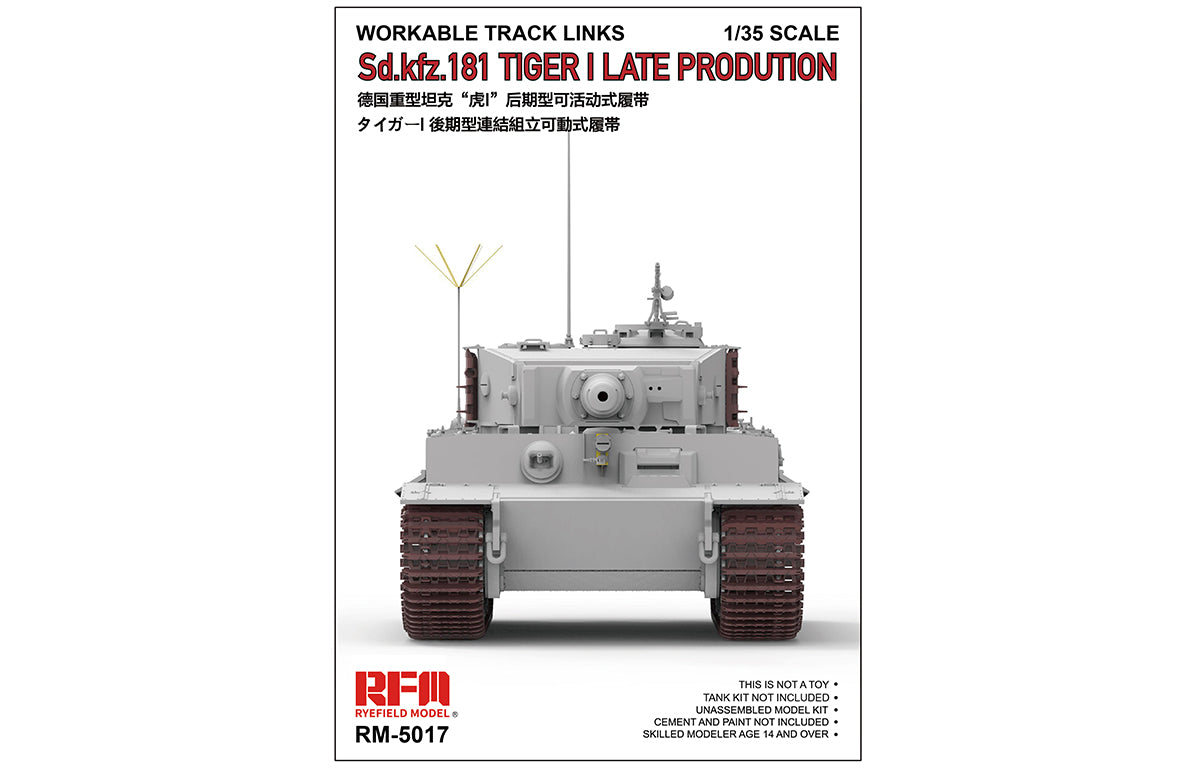 1/35 WORKABLE TRACK LINKS FOR TIGER I LATE RYEFIELD MODEL 5017