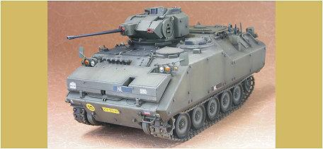 1/35 DUTCH ARMY HOLLAND YPR765-PRI AFV CLUB