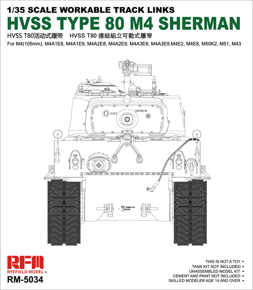 1/35 M4 SHERMAN HVSS TYPE 80 WORKABLE TRACK LINKS SET RYE FIELD RM5034