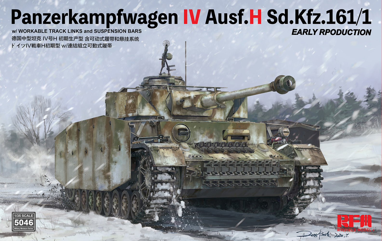 1/35 Pz.kpfw.IV Ausf.H early production w/workable track links by RyeFoeld