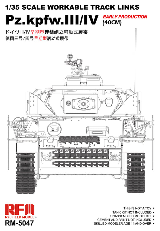 1/35 WORKABLE TRACK LINKS For Pz.III/IV.early production (40cm) by RyeField Model