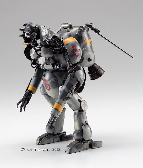 1/20 MASCHINEN KRIEGER SPACE HUMANOID TYPE UNMANNED INTERCEPTOR GROSER HUND ALTAIR by HASEGAWA