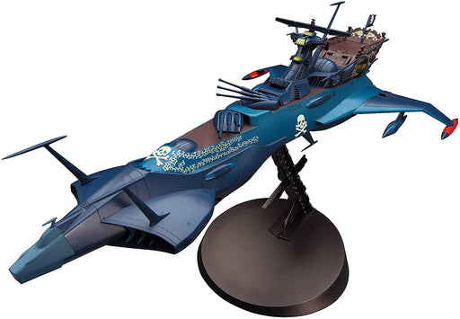1/1500 SPACE PIRATE BATTLESHIP ARCADIA SECOND SHIP - HASEGAWA 64508