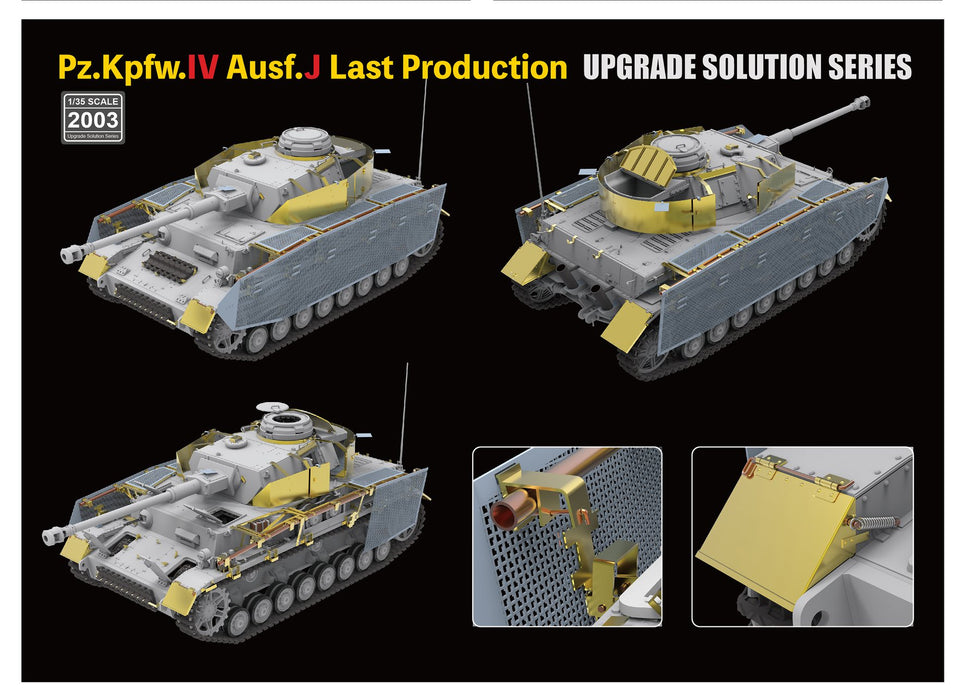 1/35 Upgrade Solution Series - Pz.Kpfw.IV Ausf.J Last Production Version