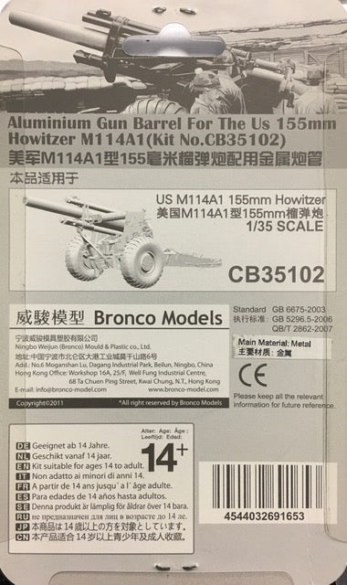 1/35 ALUMINIUM GUN BARREL FOR THE US 155mm HOWITZER M114A1 (Kit No.CB35102) BY BRONCO MODELS