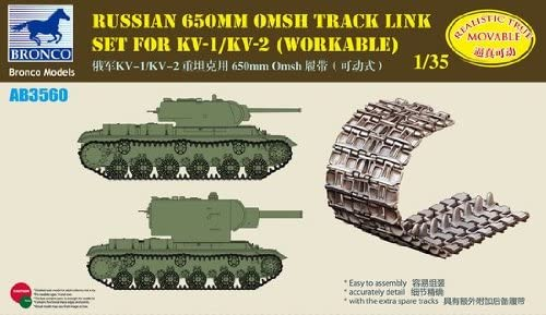 1/35 RUSSIAN 650mm OMSH TRACK LINK SET FOR KV-1/KV-2 (WORKABLE) BY BRONCO MODELS