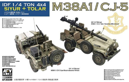 1/35 IDF M38A RECO JEEP AND FIRE SUPPORT JEEP (2 KITS SET) SIYUR & TOLAR by AFV AF35S99