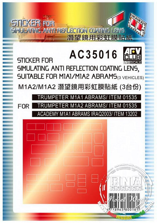 STICKER - SIMULATING ANTI REFLECTION COATING LENS(M1A1/M1A2)