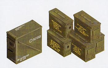 1/35 CAL 30/CAL. 50/40MM AMMO BOX