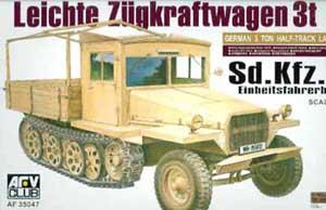 1/35 SDKFZ 11 LATE VERSION - WOOD CAB