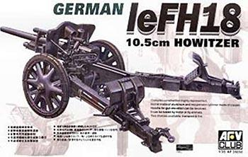 1/35 (terminated) FH18 105MM CANNON