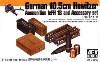 1/35 GERMAN 10.5 cm AMMO & ACCESS.