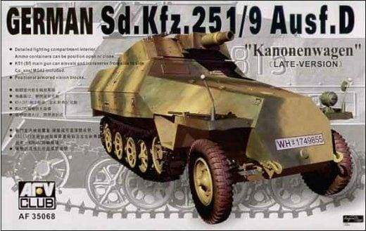 1/35 SDKFZ 251D/9 HALFTRACK w/75mm GUN