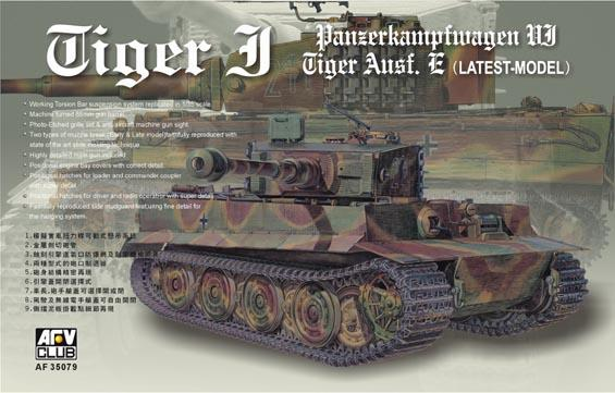 1/35 SDKFZ 181 TIGER I (1/6 LATE TYPE)