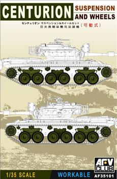 1/35 CENTURION SUS. & WHEELS (WORKABLE)