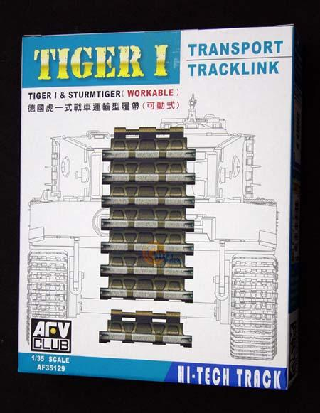 1/35 TIGER I HI-TECH TRANSPORT TRACKLINK