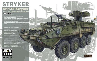 1/35 M1134 STRYKER ANTI-TANK GUIDED MISSILE (ATGM)
