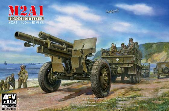 1/35 105MM HOWITZER M2A1 CARRIAGE M2 (WWII VERSION)
