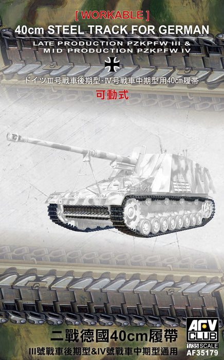 1/35 40cm TRACK FOR PANZER III/IV(1) WORKABLE