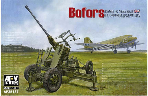 1/35 BRITISH VERSION OF BOFORS 40MM MK III AA GUN