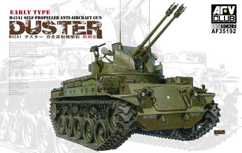 1/35 M42A1 DUSTER - EARLY TYPE