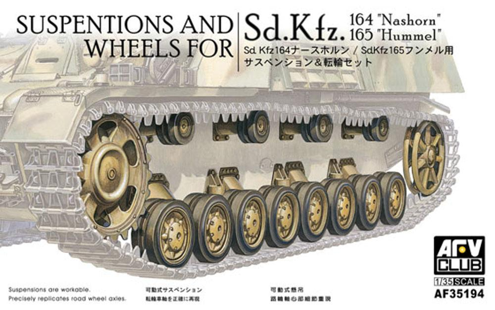1/35 WHEELS & SUSPENSION FOR PANZER IV